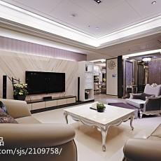 精美138平米四居客厅现代装修实景图片