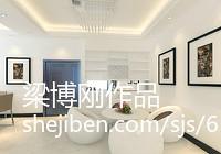 大小140平现代四居客厅效果图