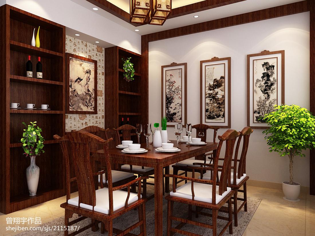 2018精选小户型餐厅中式装修欣赏图