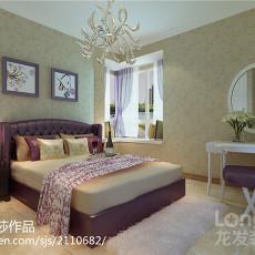 热门面积127平现代四居客厅装修欣赏图
