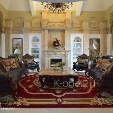 2018137平米欧式别墅客厅效果图片欣赏