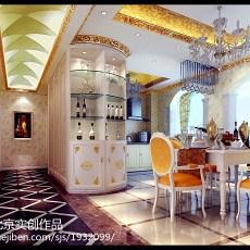 精美102平方三居餐厅欧式装修实景图片
