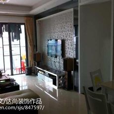 精选大小101平现代三居客厅装修图片