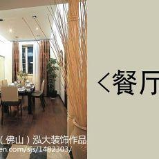 热门86平方二居餐厅现代效果图片大全
