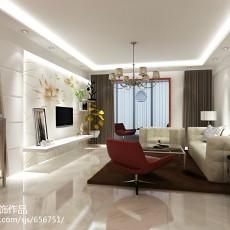 2018面积121平现代四居客厅效果图