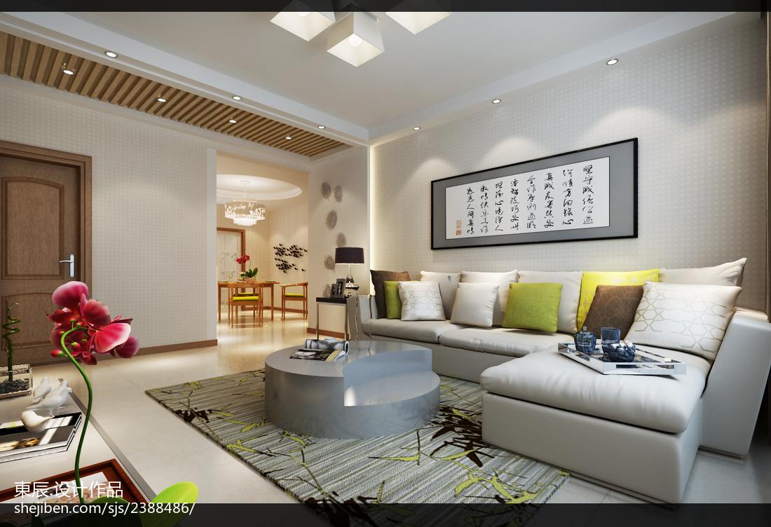 时尚现代简约装修风格客厅效果图