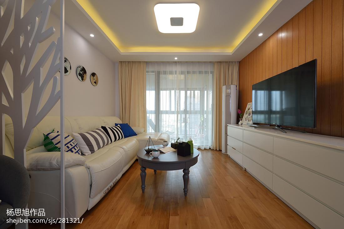 大小77平现代二居客厅装修欣赏图片大全