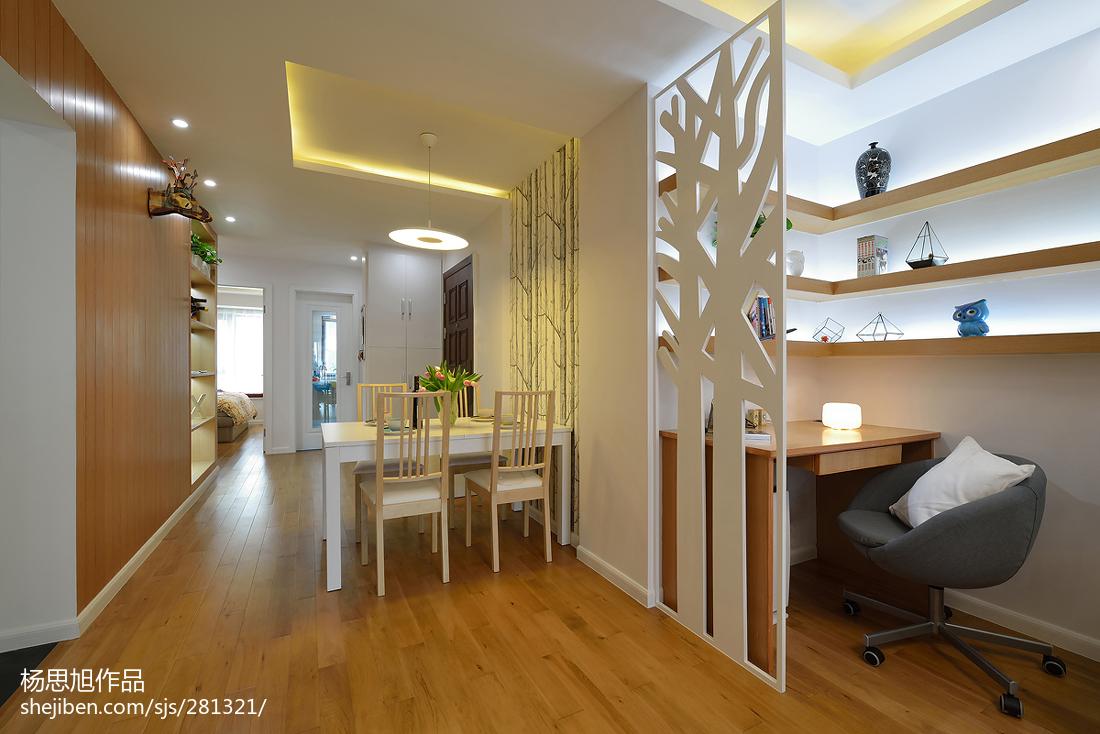 热门86平米二居餐厅现代欣赏图片