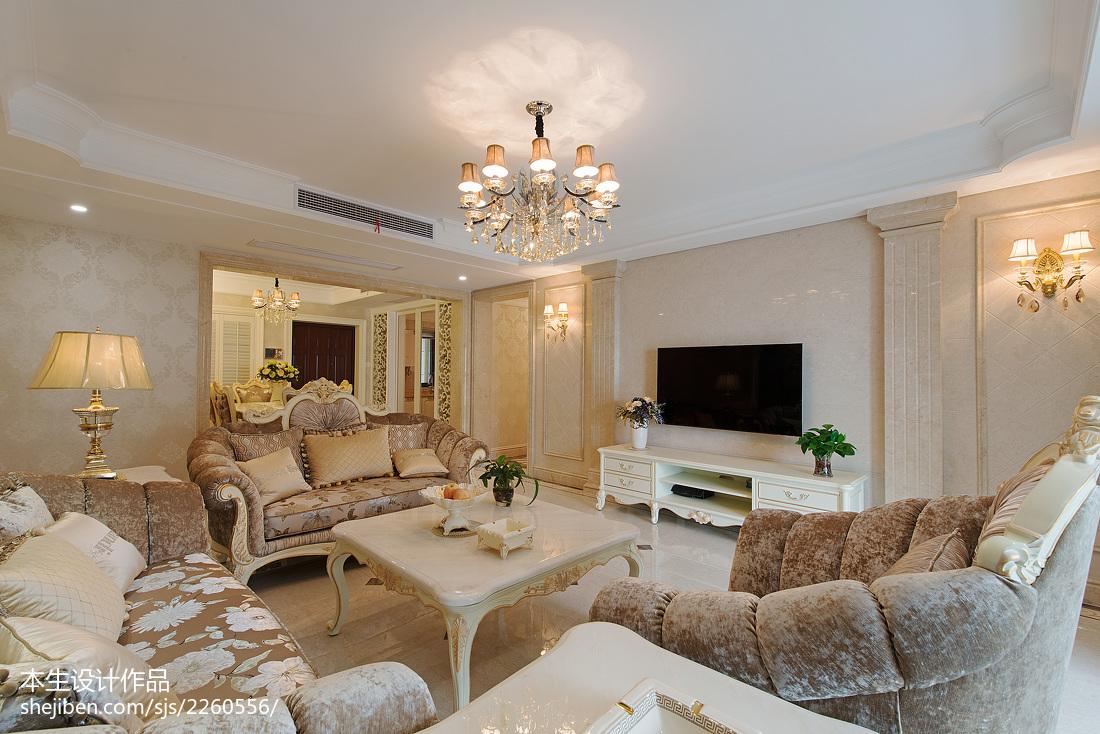 134平米欧式别墅客厅装修效果图片大全