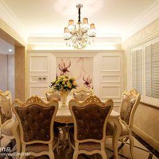 精选132平方欧式别墅餐厅装修欣赏图片