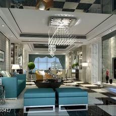 2018精选139平米四居客厅现代装修效果图片大全