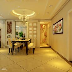 精美面积96平欧式三居餐厅装修效果图