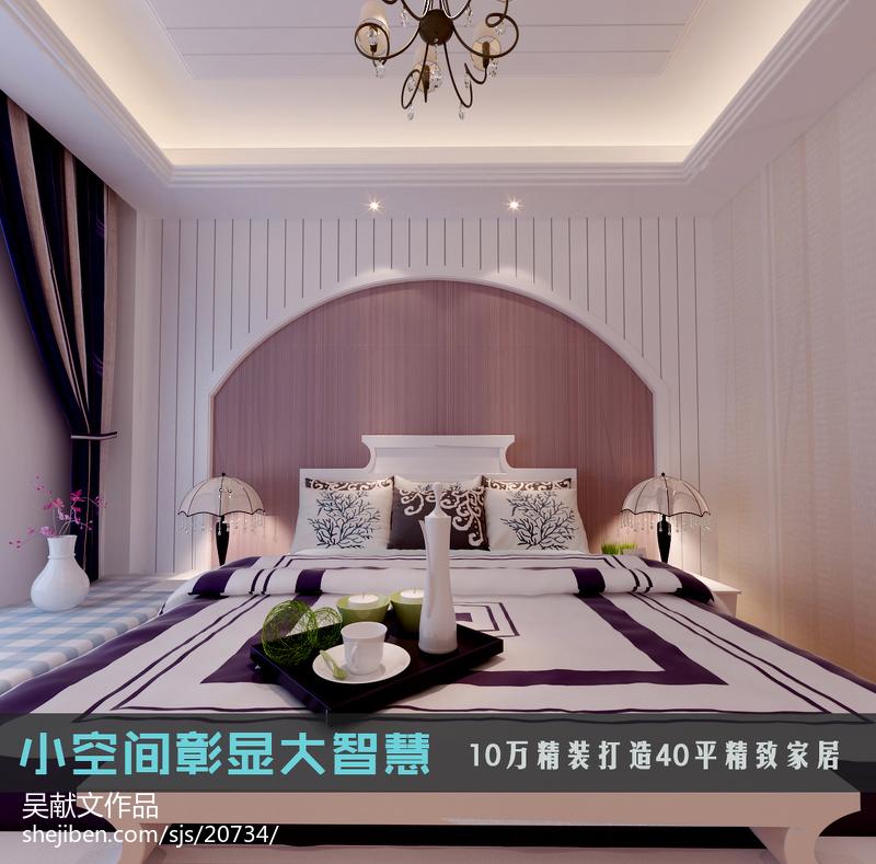 热门面积80平小户型卧室现代装修设计效果图片欣赏