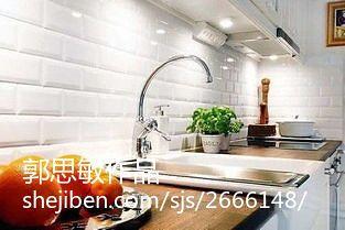 热门70平米二居厨房现代设计效果图