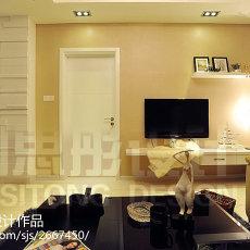 2018精选97平米三居客厅现代装修效果图片