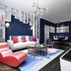 精美现代小户型客厅装修欣赏图片