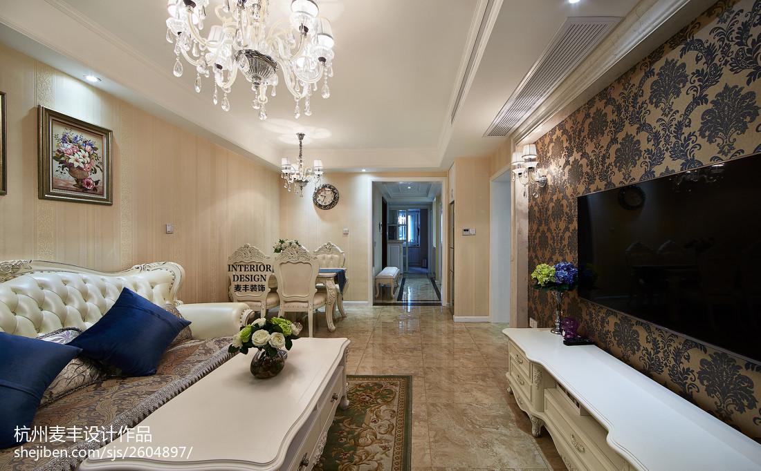 精美大小103平欧式三居客厅欣赏图