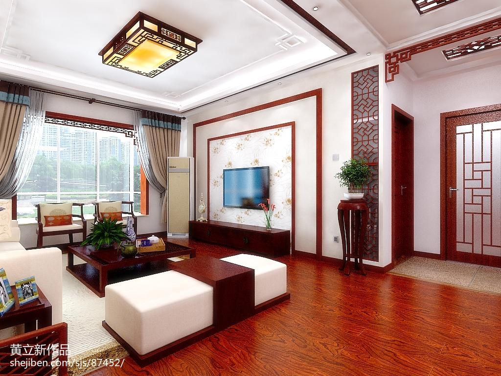 108平米三居客厅中式效果图
