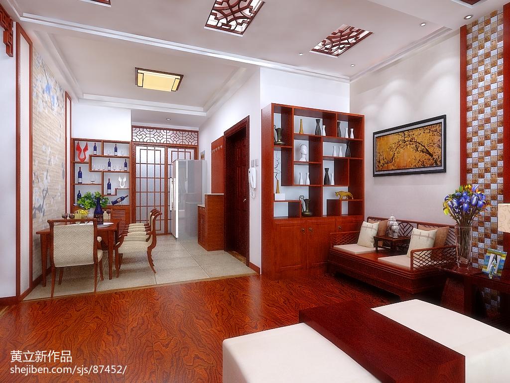 新中式客厅实木餐桌餐椅