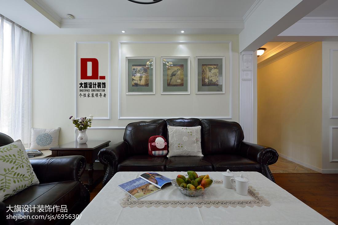 精美101平米三居客厅美式实景图片欣赏