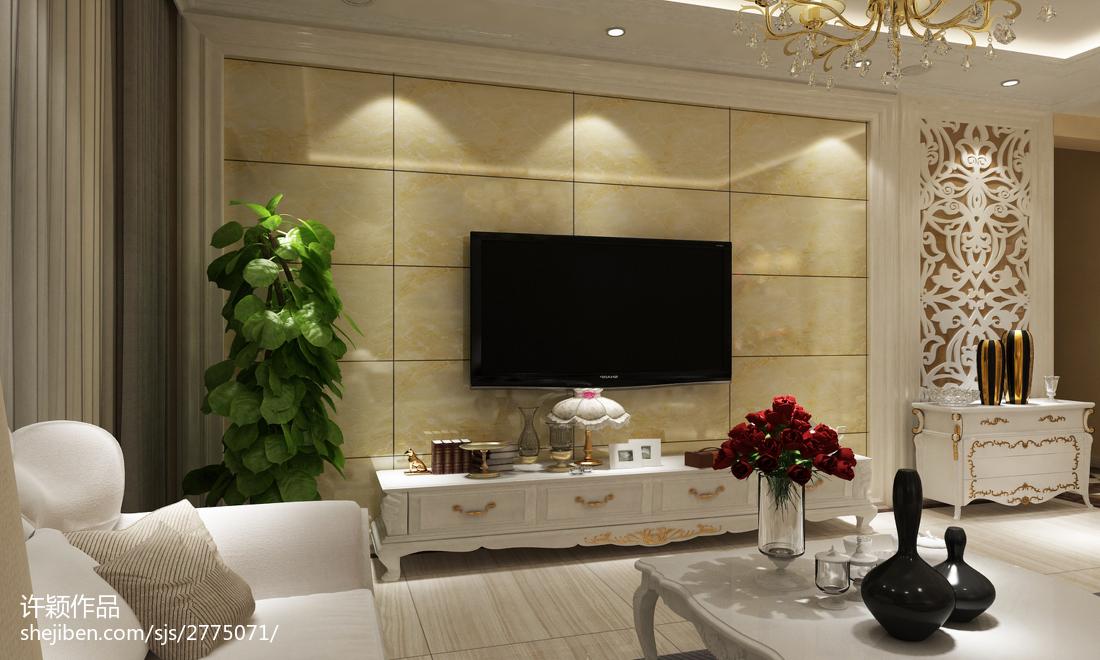 83平米欧式小户型客厅装修设计效果图片大全
