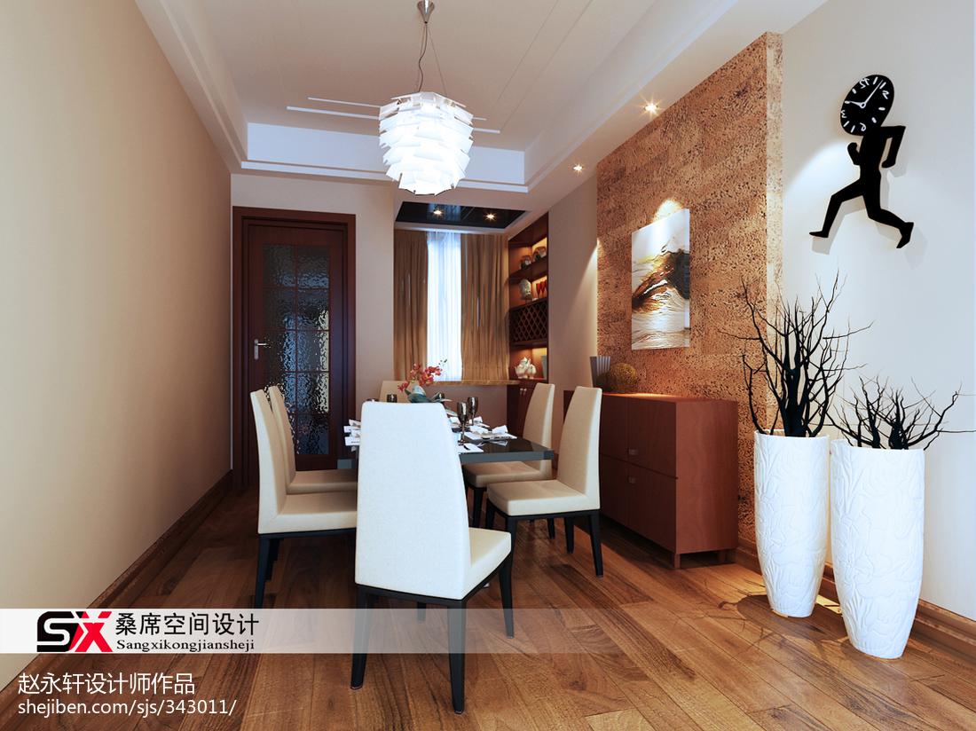 面积116平现代四居餐厅装修欣赏图片大全