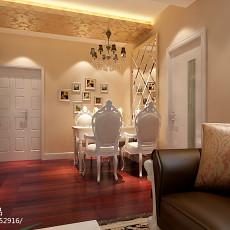 精美77平米二居餐厅欧式欣赏图片大全