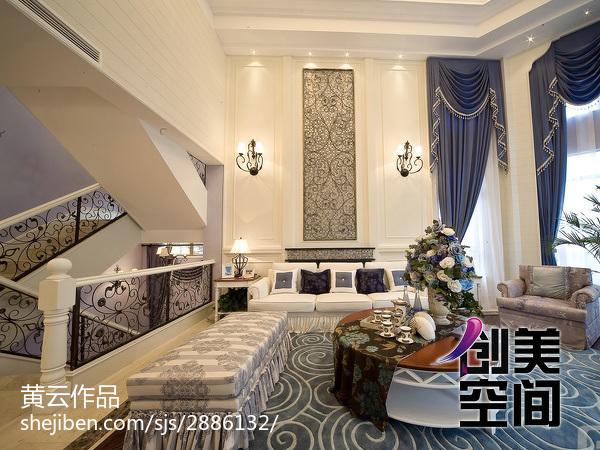现代欧式客厅设计家装效果图