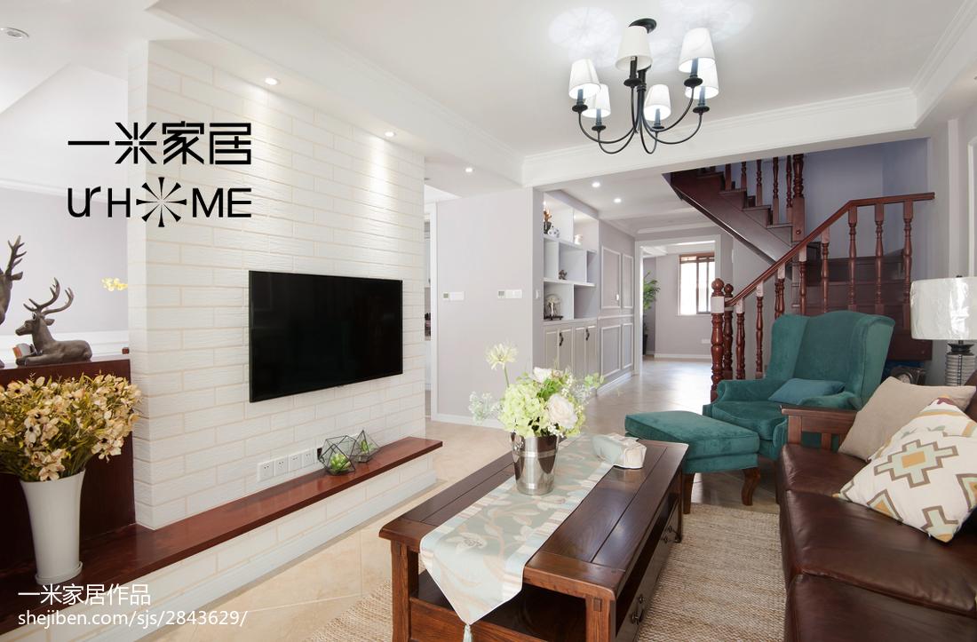 热门面积142平复式客厅美式装修设计效果图