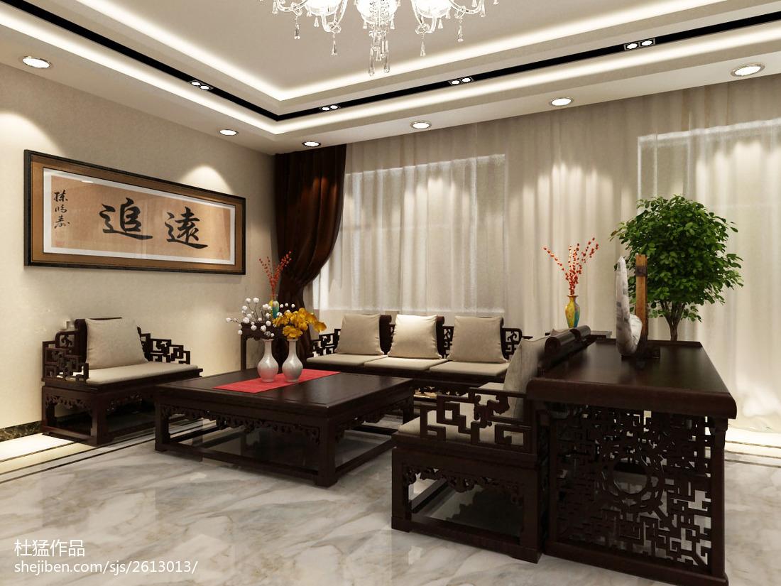 四居客厅中式装修实景图