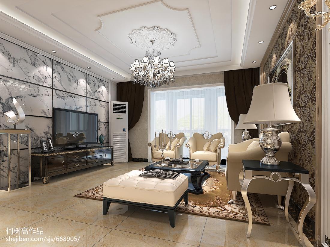 2018精选大小92平欧式三居客厅设计效果图