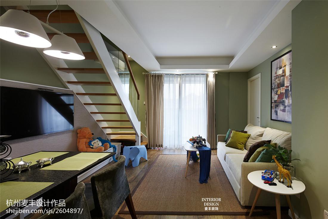 大小97平美式三居客厅设计效果图