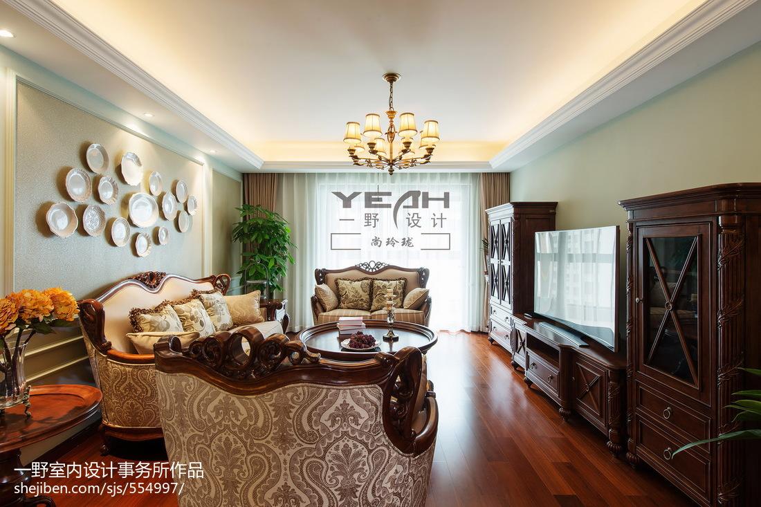 2018精选面积112平欧式四居客厅装修欣赏图片