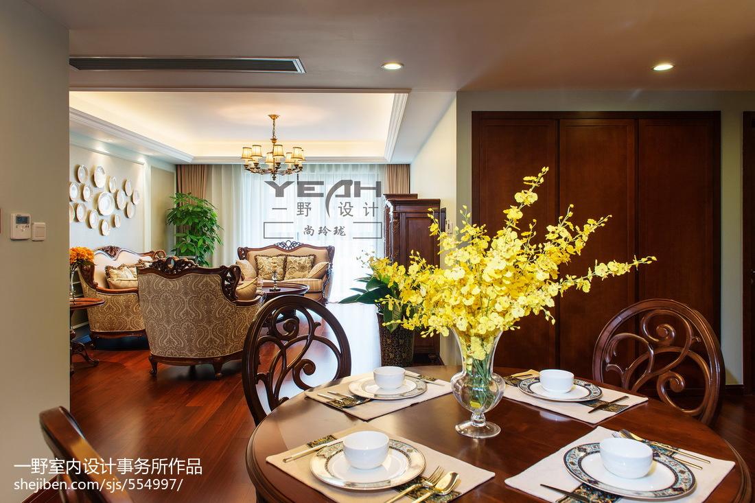 优雅110平欧式四居餐厅效果图片大全