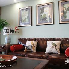 精美138平米四居客厅美式装修设计效果图片大全