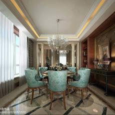 133平米欧式别墅餐厅实景图片大全