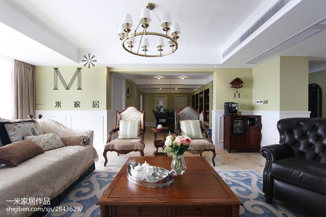 2018精选133平米四居客厅美式装修设计效果图