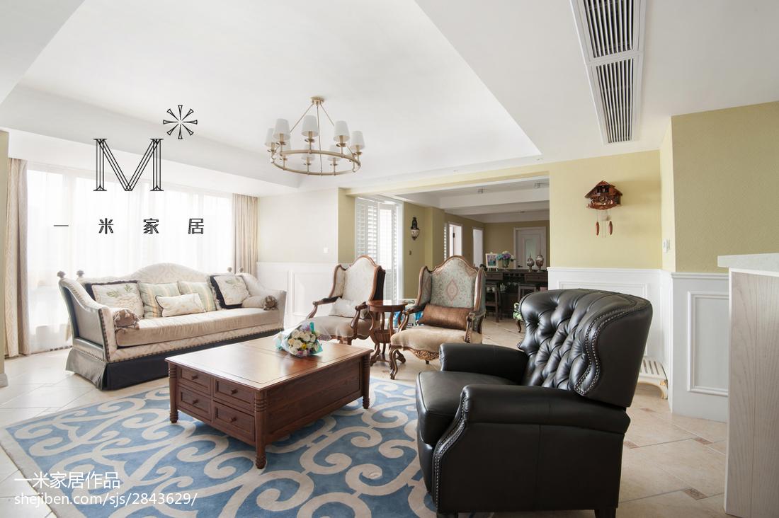 2018精选122平米四居客厅美式装修效果图片