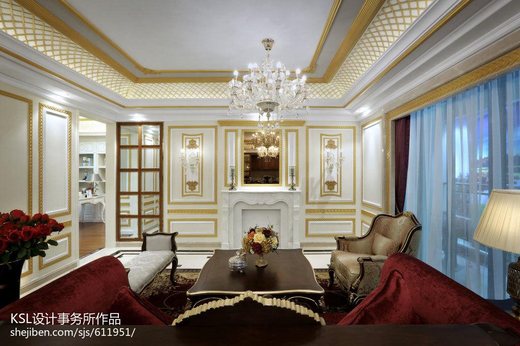 精美欧式客厅装修实景图片大全
