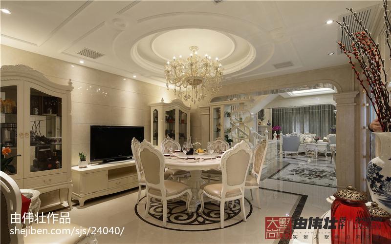 精选面积130平别墅餐厅欧式装修设计效果图片欣赏