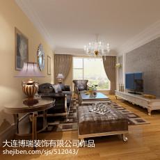 现代小户客厅吊顶图片大全