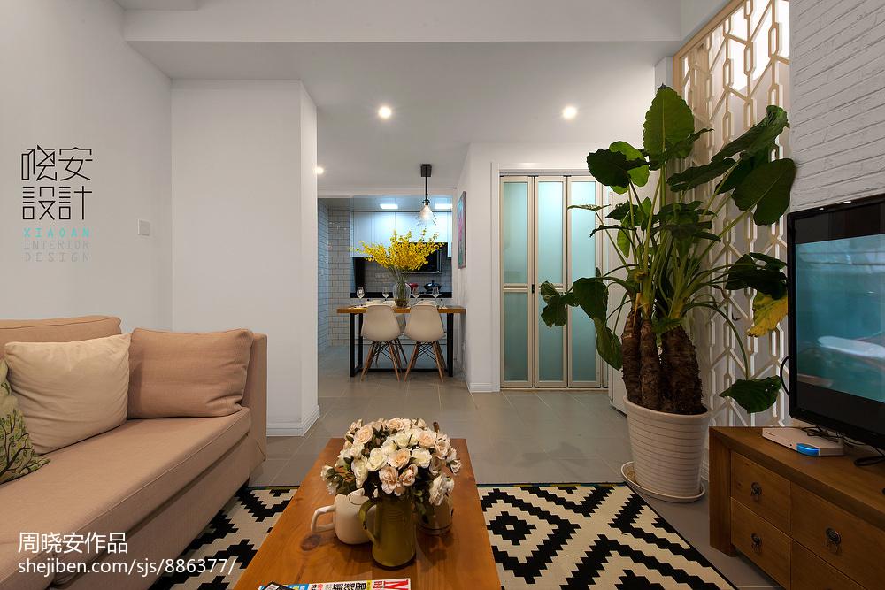 热门77平米混搭小户型客厅实景图片