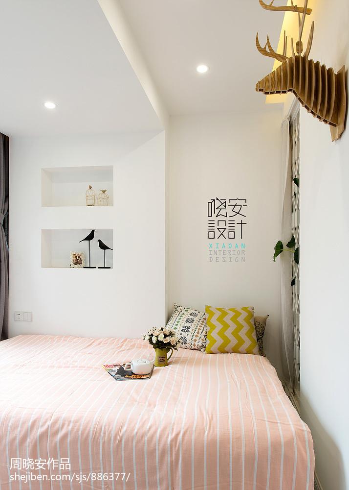 小户型北欧现代风卧室装修图片