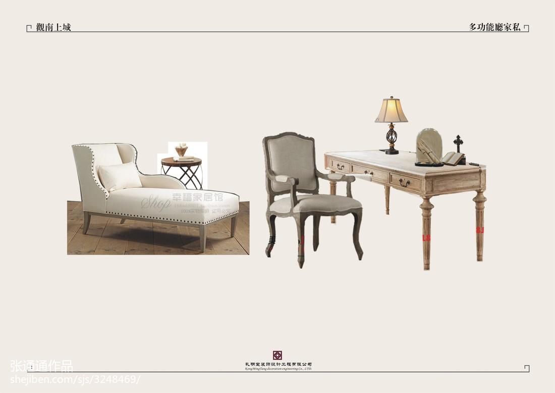 2018精选101平米三居休闲区美式装修设计效果图片