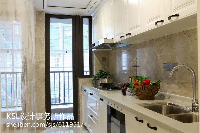 精美欧式厨房装修设计效果图片