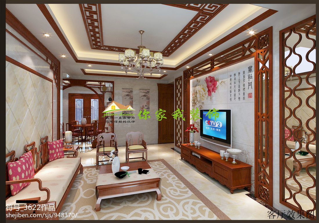 新中式三居室设计图片