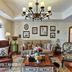 精选94平米三居客厅美式欣赏图片