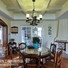 105平米三居客厅美式装修设计效果图片大全