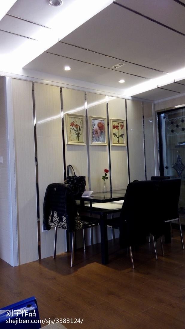 精美100平米三居餐厅现代装修设计效果图