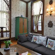 精美面积133平别墅客厅中式装修欣赏图